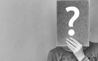 Что такое ЕГРП?