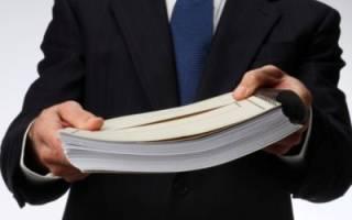 Отчет управляющей компании перед собственниками