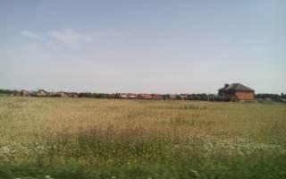 Зонирование земель населенных пунктов