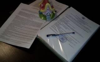 Образец доп. соглашения к договору купли-продажи