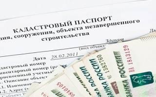 Как оформить кадастровый паспорт на квартиру?