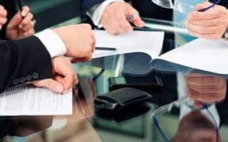 Договор оперативного управления недвижимым имуществом