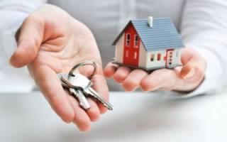 Трехсторонний договор аренды квартиры: образец скачать