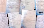 Где и как восстановить утерянные документы на квартиру?