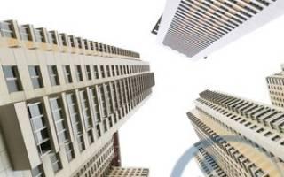 Обязательное страхование объекта недвижимости