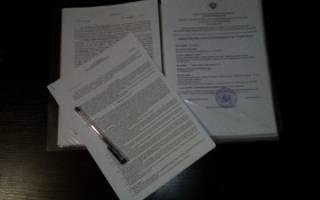 Доверенность на право заключения договора