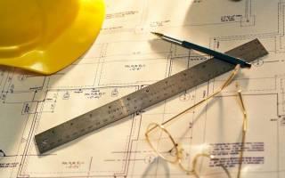Документы для получения разрешения на строительство
