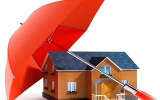 Как вернуть страховку после выплаты ипотеки?