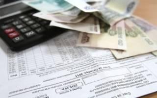 Утверждение тарифа на содержание и ремонт жилья: ЖК РФ