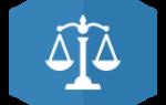 Бесплатная юридическая консультация в Перми