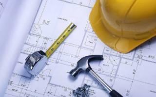 Перечень работ, входящих в капитальный ремонт многоквартирного дома