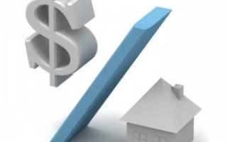 Что лучше брать: кредит или ипотеку?