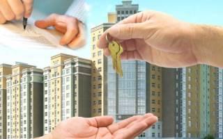 Что такое социальный найм жилья?