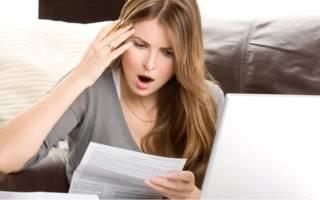 Ответственность наследников по долгам
