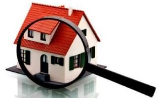 Как узнать, приватизирована ли квартира через интернет
