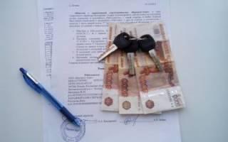 Доверенность от физического лица юридическому лицу: образец скачать
