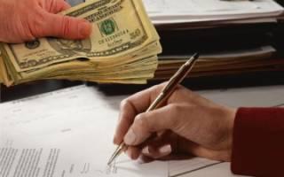 Как составить договор аванса при покупке квартиры и на что обратить внимание?