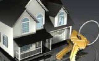 Как правильно продать квартиру самостоятельно?