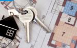 Разделение лицевых счетов в приватизированной квартире