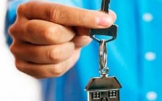 Что такое муниципальное жилье?