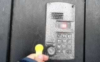 Если сломался домофон, куда обращаться?