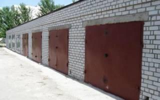 Как кооперативный гараж оформить в собственность?