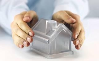 Страхование сделок с недвижимостью: стоимость, виды, страховые компании