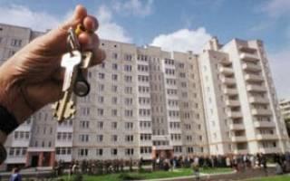 Как получить бесплатно жилье от государства?