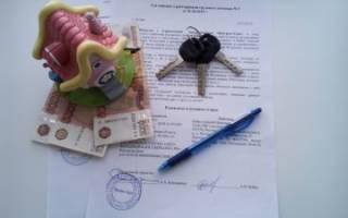 Что такое кадастровый паспорт на квартиру и где его получают?