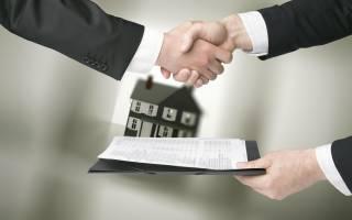 Как переоформить квартиру на родственника?