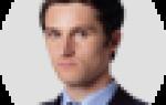Консультация юриста по земельному вопросу