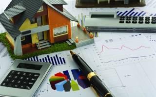 Как получить справку о кадастровой стоимости недвижимости?