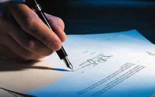 Что должен содержать договор аренды жилого помещения (бланк)?
