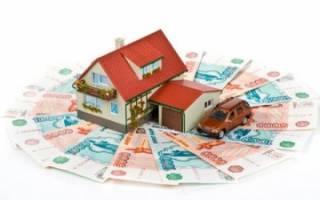 Как узнать инвентаризационную стоимость квартиры онлайн?