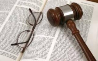 Перечень документов для регистрации права собственности на земельный участок