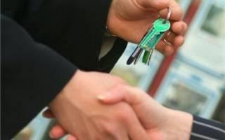 Как официально сдать квартиру в аренду?