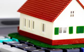 Налоговый вычет при продаже дома