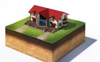 На участке построил дом: как его узаконить