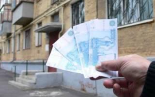 Если квартира не приватизирована, надо ли платить за капремонт?